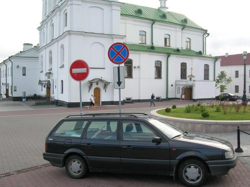 сочинение по беларусской мове тема в ска
